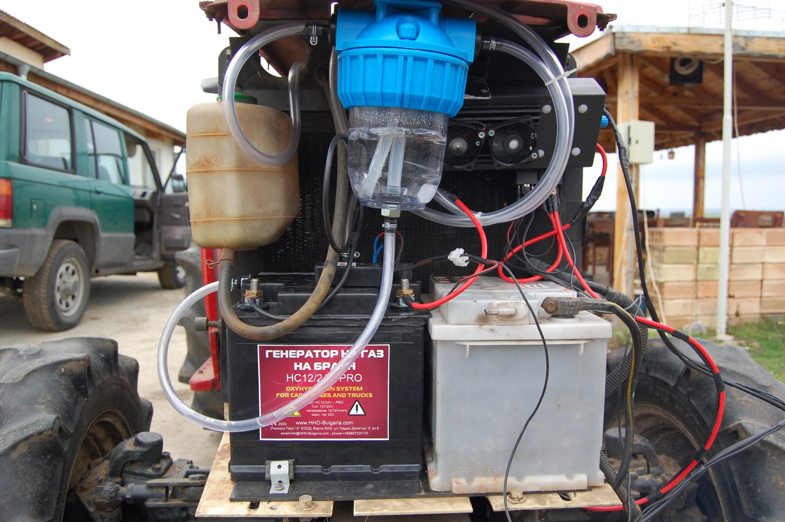 HHO генератор монтирана на трактор