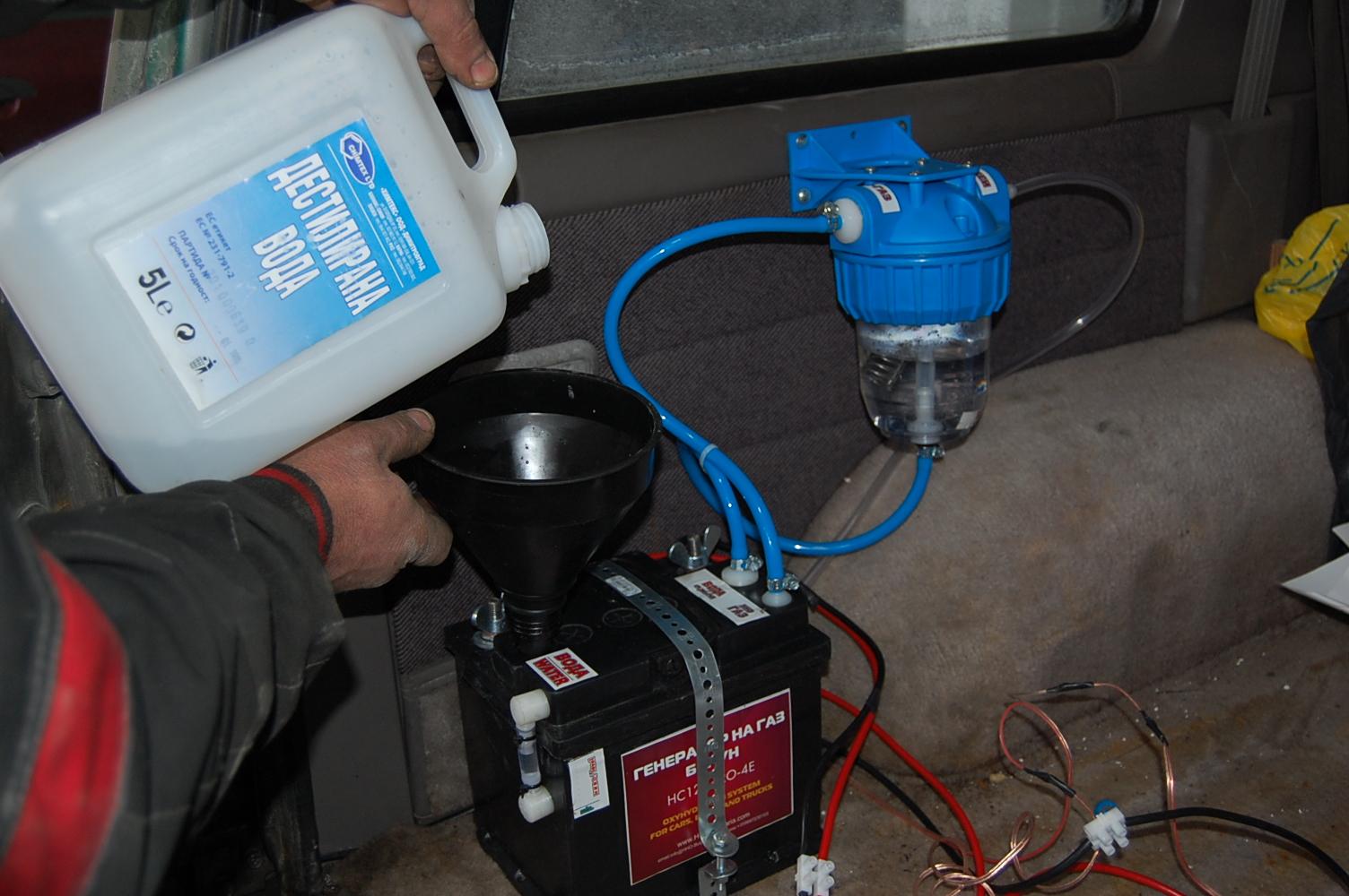Готови сме монтажа на водородния генератор