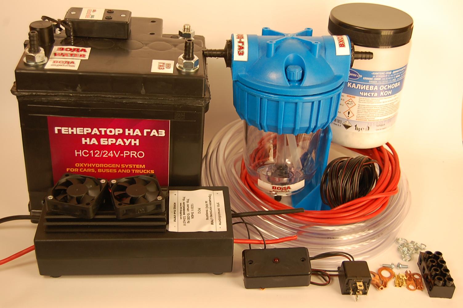 Водородный генератор для автомобиля своими руками видео